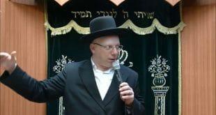 הרב גלזר