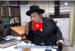 הרב דוד חיים שטרן סטייפלר