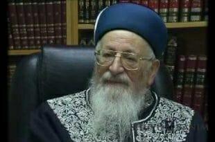הרב מרדכי אליהו