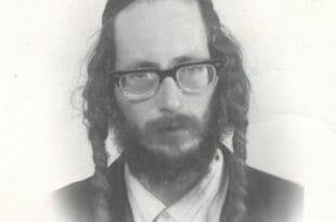 """הגה""""צ הרב אליעזר ברלנד בצעירותו"""