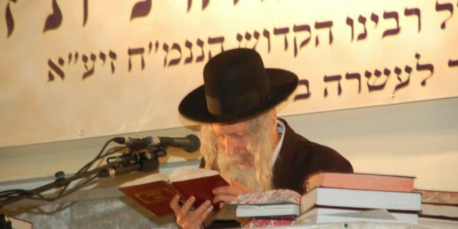 """הגה""""צ הרב אליעזר ברלנד מוסר שיעור לכבוד יארצייט רבי נתן מברסלב בשנת תשס""""ח"""