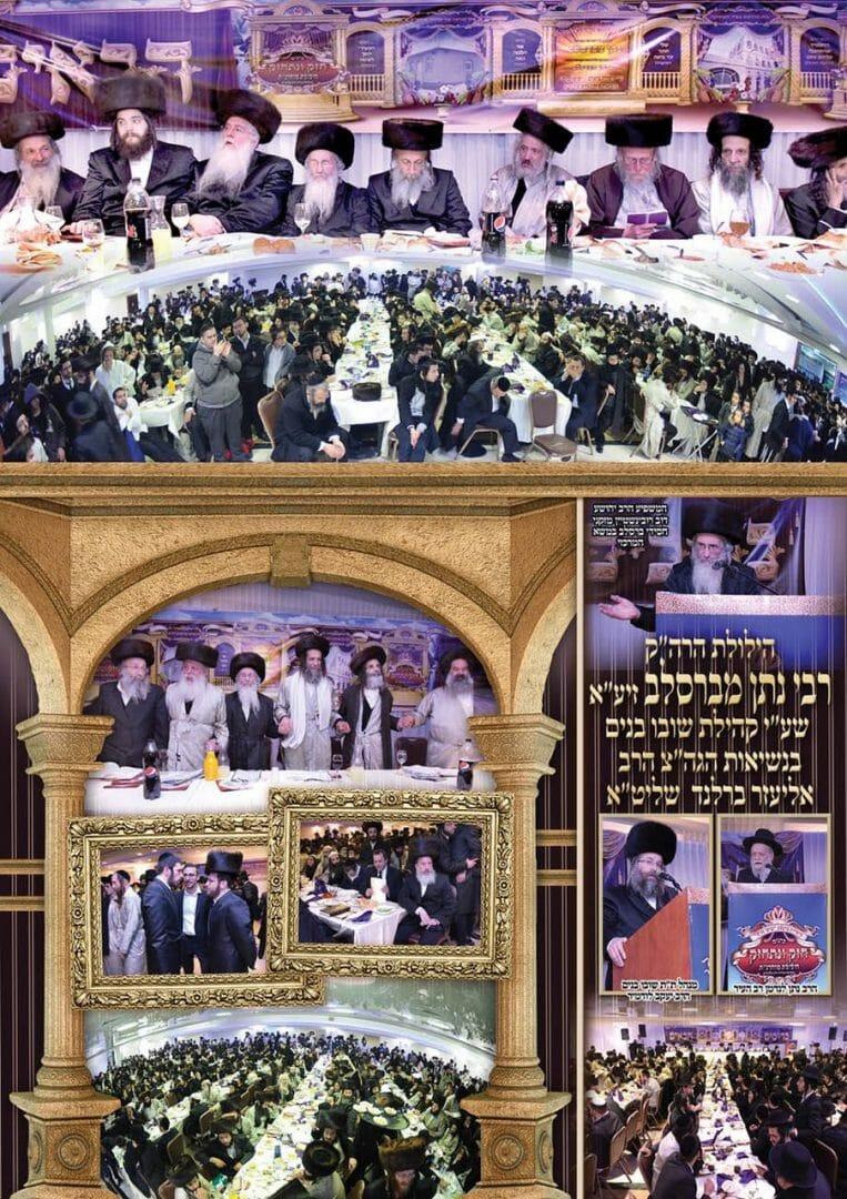 """מעמד מרגש של אלפי חסידים באחדות נפלאה - הילולת מוהרנ""""ת שע""""י קהילת 'שובו בנים'"""