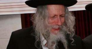 """הגה""""צ הרב אליעזר ברלנד שליט""""א - תורות ותפילות"""