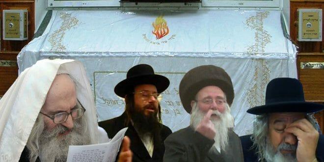 רבנים מכחישים שדברו נגד הרב ברלנד
