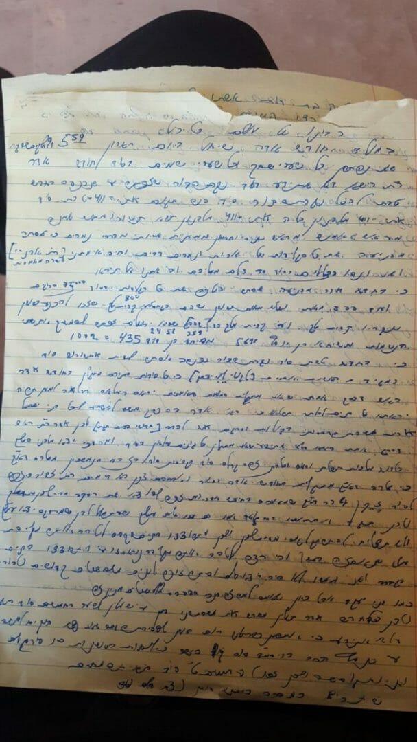 """המכתב שכתב הגה""""צ הרב ברלנד שליט""""א בבית החולים"""