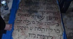 """תפילה להילולת רבי חיים בן עטר מהגה""""צ הרב אליעזר ברלנד שליט""""א"""