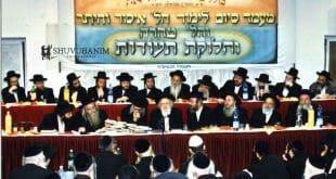 """הגה""""צ הרב אליעזר ברלנד שליט""""א בטקס חלוקת תעודות ליד גדולי ישראל, כאשר הוא כפוף כולו לספרי התורה"""