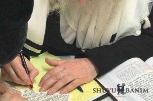 העצרת בציון רחל אמנו להצלחת הרב ברלנד ועם ישראל
