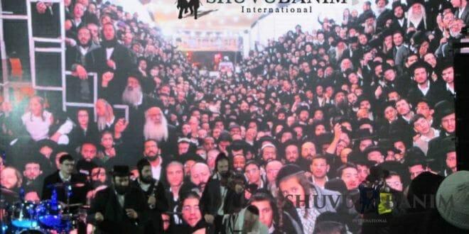 קהילת שובו בנים ורבבות המתקרבים ביארצייט רבי נתן מברסלב