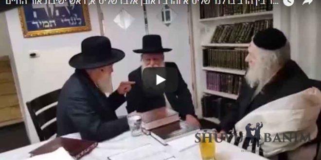 """הגה""""צ הרב אליעזר ברלנד שליט""""א בפגישה עם הרה""""ג הרב ראובן אלבז שליט""""א"""