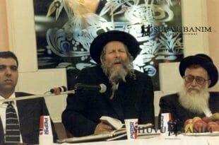 הרב ברלנד בכנס הראשון באילת עם הרב הדאיה ואלמקייס