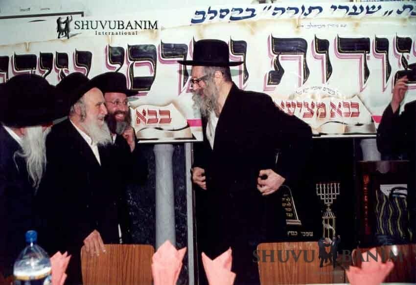 הגהצ הרב אליעזר ברלנד שליטא והגהצ הרב שמואל אוירבך זצל