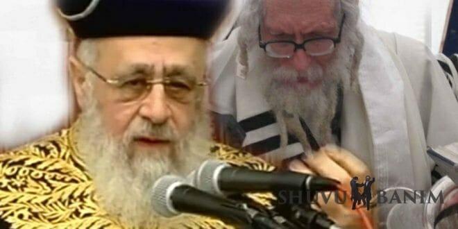 """הרשל""""צ הרב יצחק יוסף והגה""""צ הרב אליעזר ברלנד שליט""""א על הטבח בסוריה"""