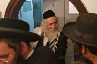 """הגה""""צ הרב אליעזר ברלנד שליט""""א בחוג בית בקריית מנחם ירושלים"""