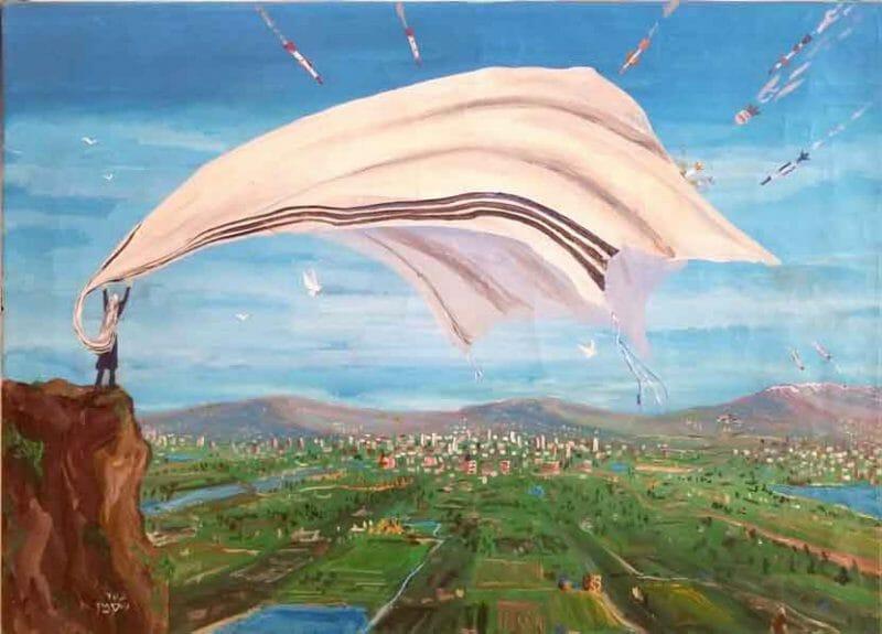 הצייר יהושע וייסמן שיחי - הטלית פרוסה