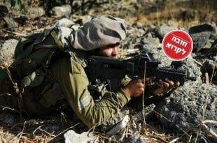 """צלם: אביר סולטן - באדיבות דובר צה""""ל - חייל גולני ברמת הגולן"""