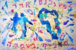הציור באדיבות יהושוע וייסמן שיחי'