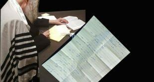 הרב ברלנד בכתיבה ממקום מוסתר