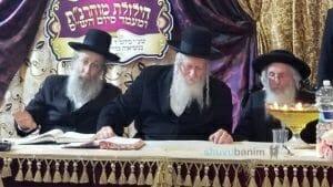 מורנו הרב אליעזר ברלנד שליטא עם בנו הרב נחמן והרב יהושע דב רובינשטיין
